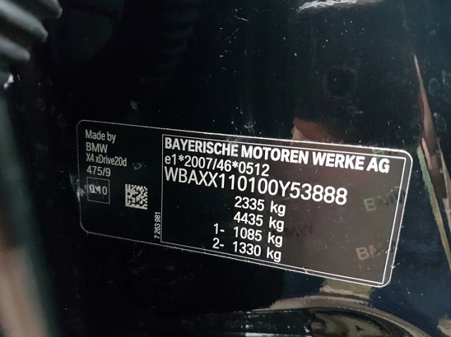 WN0487L